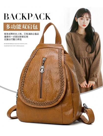 DC3814 BROWN